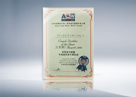 BAAV Asia Best Coach Builder of the Year 2006