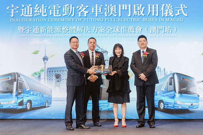 Yutong opens a new era of green mobility in Macau