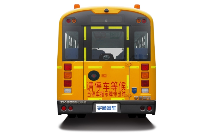 ZK6729DX yutong bus(School buses,)
