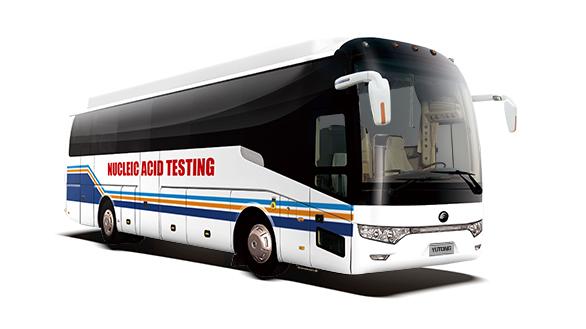 Nucleic Acid Testing Vehicle yutong bus( Medical Vehicle )