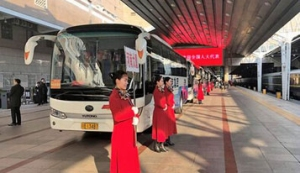 "143 Yutong buses serve ""Two Sessions"""