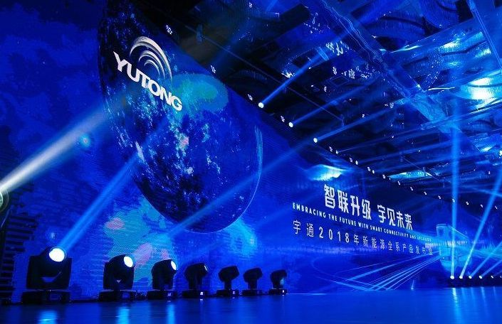 Yutong releases a whole series of upgraded new energy products