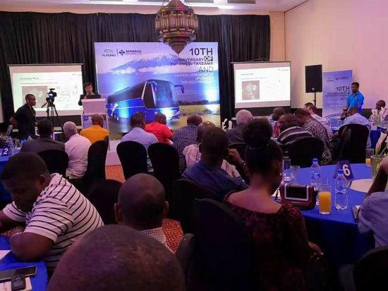 10th Anniversary of Yutong in Tanzania