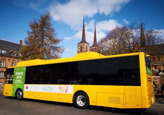 Yutong full electric buses enter the fairy tale kingdom - Denmark