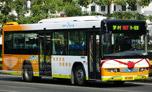 180 Yutong City Buses Go into Service in Nantong